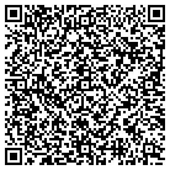 QR-код с контактной информацией организации САНТА ЛЮЧИЯ