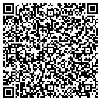 QR-код с контактной информацией организации СИМФОНИЯ