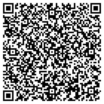 QR-код с контактной информацией организации ООО ЭнергоКом