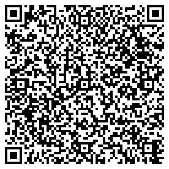 QR-код с контактной информацией организации BIGUINE