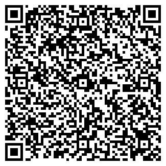 QR-код с контактной информацией организации SL STUDIO