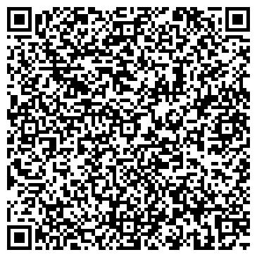 QR-код с контактной информацией организации Стоматология «Диамант»