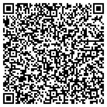 QR-код с контактной информацией организации ЭСТЕ-ДЕНТ