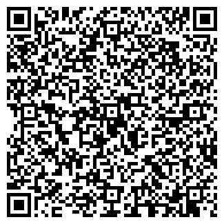 QR-код с контактной информацией организации АРТ-ДЕНТ