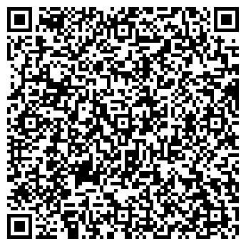 QR-код с контактной информацией организации ЭХО-ГЛАСС