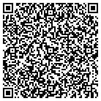 QR-код с контактной информацией организации ВАША СТОМАТОЛОГИЯ