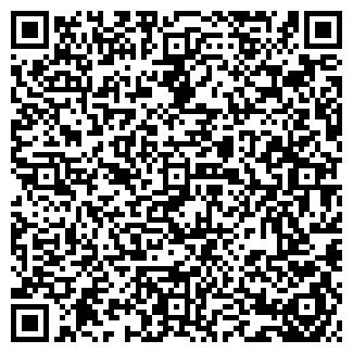 QR-код с контактной информацией организации ДЕНТАРИУС
