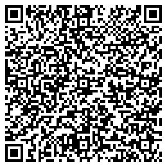 QR-код с контактной информацией организации ООО КРАЙТ ПЛЮС