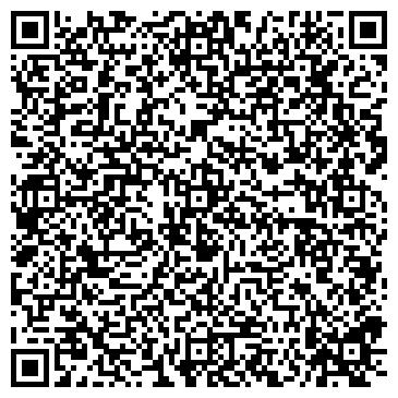 QR-код с контактной информацией организации Стильный офис