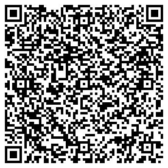 QR-код с контактной информацией организации САН ФЛЮОР