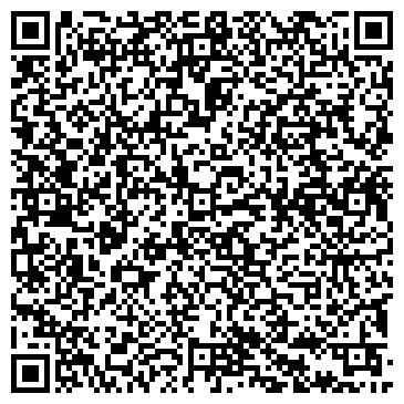 QR-код с контактной информацией организации ООО «Лотос Сибири»