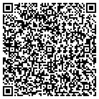 QR-код с контактной информацией организации «DENTBLANC»