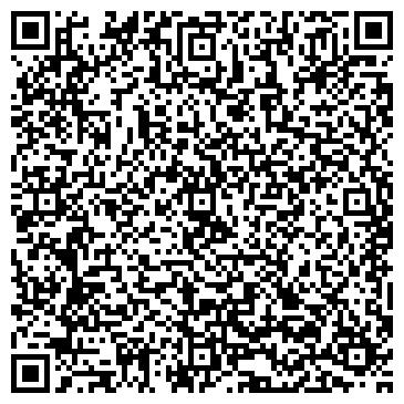 QR-код с контактной информацией организации МОСФИЛЬМ
