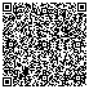 QR-код с контактной информацией организации РАМКО