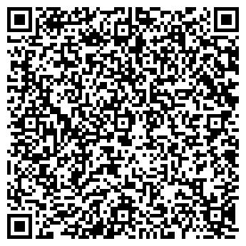 QR-код с контактной информацией организации АРТ ПИКЧЕРС СТУДИЯ
