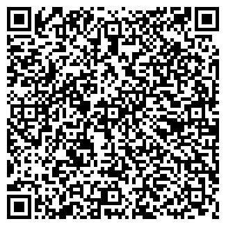 QR-код с контактной информацией организации МАВР