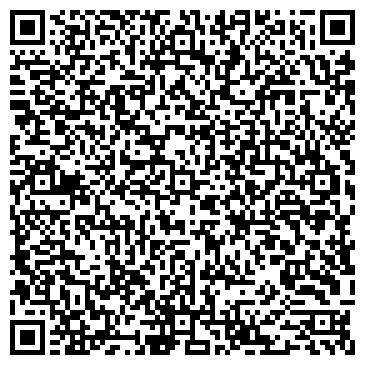 QR-код с контактной информацией организации ТЕЛЕСТО
