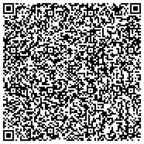 """QR-код с контактной информацией организации """"Территориальный отдел № 2, Управление федеральной службы государственной регистрации кадастра и картографии по Самарской области"""""""