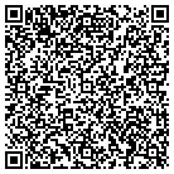 QR-код с контактной информацией организации КУРЬЕР