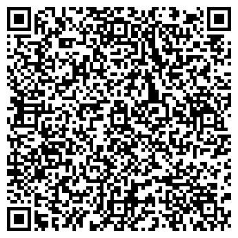 QR-код с контактной информацией организации МИРАБЕЛЬ