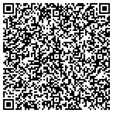 QR-код с контактной информацией организации НАРОДНОЕ КИНО