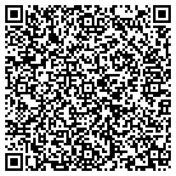 QR-код с контактной информацией организации ПАРАДОКС+
