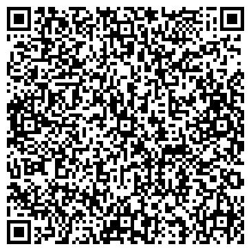 QR-код с контактной информацией организации СТУДИЯ ВЛАДИМИРА МОТЫЛЯ