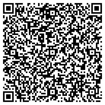 QR-код с контактной информацией организации МОДА ДОННА