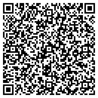 QR-код с контактной информацией организации ООО Арди