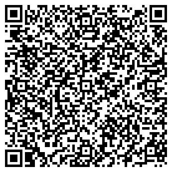 QR-код с контактной информацией организации ЗАО СТРОЙКОМ-Ф