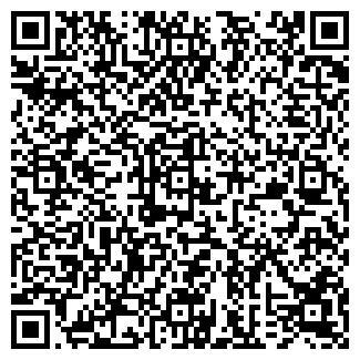 QR-код с контактной информацией организации ООО АМСОЛИТ
