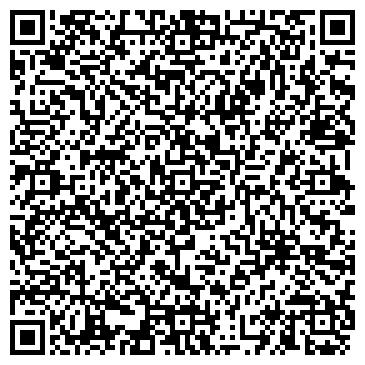 QR-код с контактной информацией организации СИСТЕМНЫЕ ТЕХНОЛОГИИ ИНЖИНИРИНГА, ООО