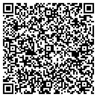 QR-код с контактной информацией организации ООО АЛЬТАИР