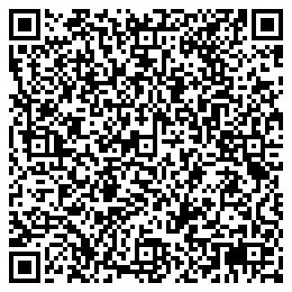 QR-код с контактной информацией организации ИНТЕКОСТРОЙ, ЗАО