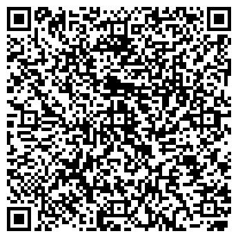 QR-код с контактной информацией организации ООО МОСПРОМСТРОЙ-ОПАЛУБКА