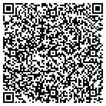 QR-код с контактной информацией организации ООО АРТИС-XXI ВЕК