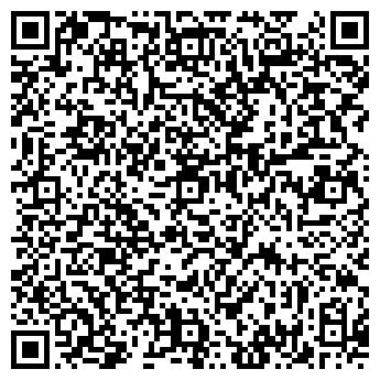 QR-код с контактной информацией организации ЗАО РОСИНТЕРСТРОЙ