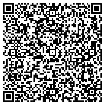 QR-код с контактной информацией организации СТРОЙ-ТРЕСТ, ОАО