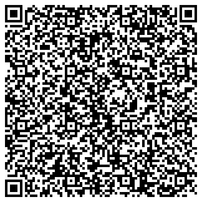 """QR-код с контактной информацией организации МБОУ """"Средняя общеобразовательная школа № 137 г. Челябинск"""""""