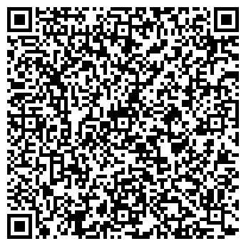 QR-код с контактной информацией организации ООО ТВОЙСТРОЙ