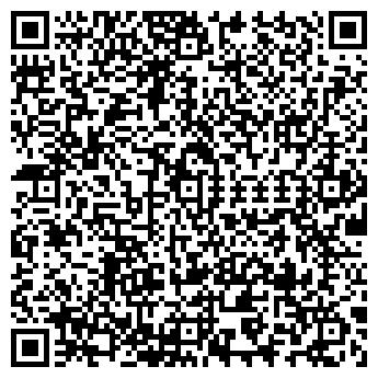 QR-код с контактной информацией организации ДИАНТЕК