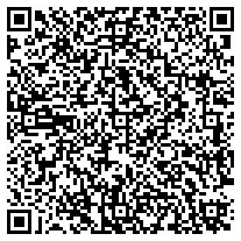 QR-код с контактной информацией организации MONTINVEST, АО