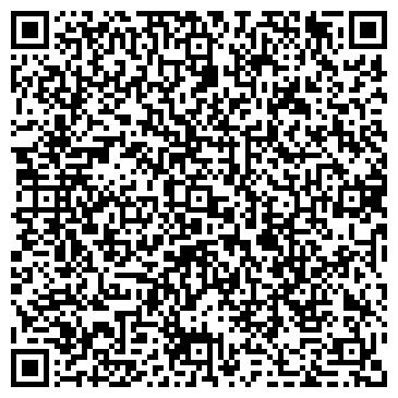 QR-код с контактной информацией организации ООО Десятый район