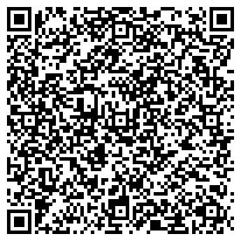 QR-код с контактной информацией организации Горводоканал