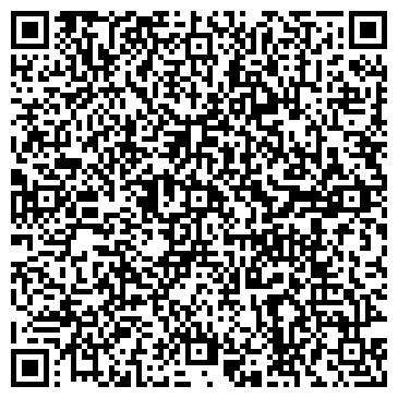 QR-код с контактной информацией организации ООО Микрорайон №2