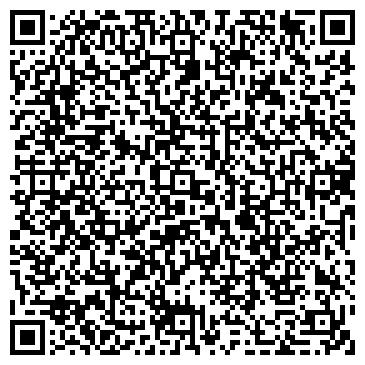 QR-код с контактной информацией организации ООО Девятый район