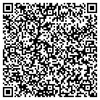 QR-код с контактной информацией организации СТРОЙАЛЬЯНС-НКХ