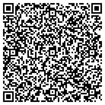 QR-код с контактной информацией организации ООО «ИНТЕРКОММЕРЦ»