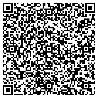 QR-код с контактной информацией организации «ОНИКС»