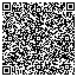 QR-код с контактной информацией организации МАРШИП